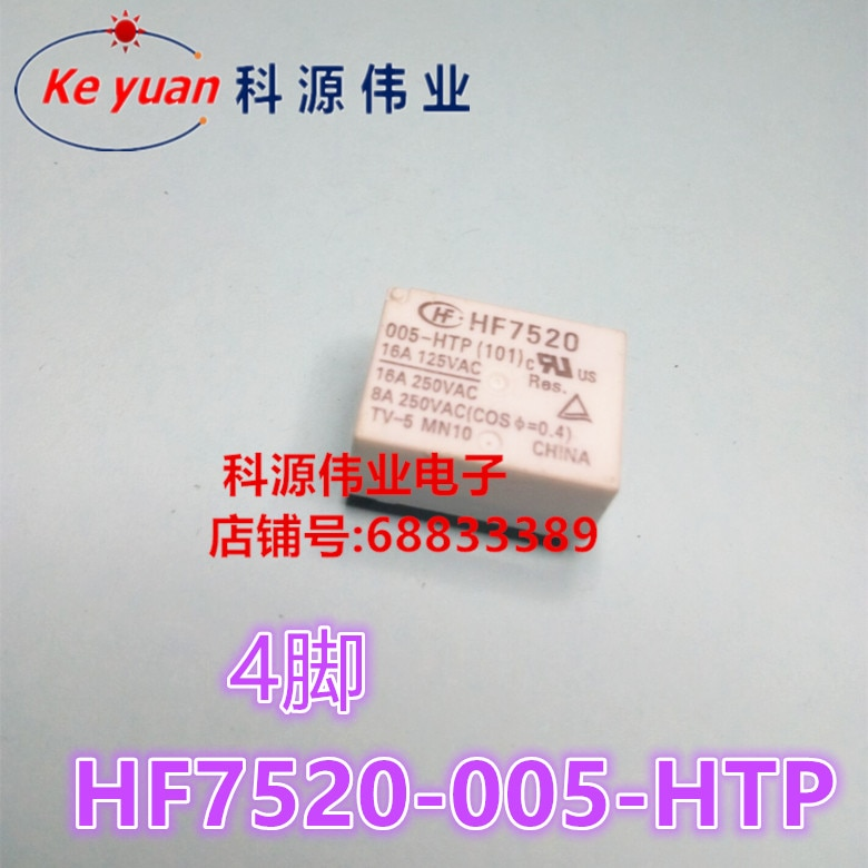 HF7520-005-HTP 4PIN Relé 005-HP 005-HS