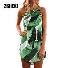 ZSIIBO frauen Casual Print Sommer Strand Urlaub Kurze Lose Mini Kleid Neck Strap Floral Print Ärmel Mini Kleid