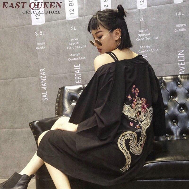Рубашка-кимоно haori dragon yukata, Женская японская классическая одежда, 2019