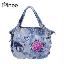iPinee shoulder bag flower embroidery women designer handbag high quality female Hobo bag tote washed denim large crossbody bags