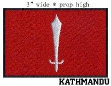 Kathmandu-drapeau népalais   patch de broderie de 3 pouces de large pour apliques para ropa/galataray/moto