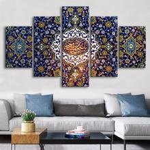 Исламский цветок гобелен настенный арт 5 шт. исламский настенный художественный холст картины плакаты настенные художественные картины де...