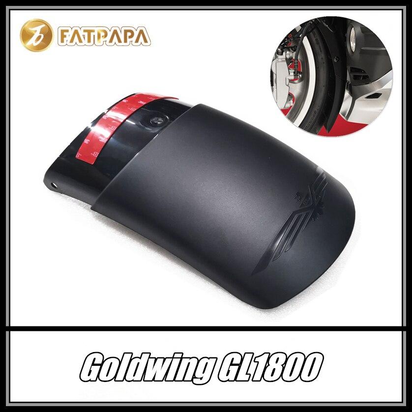 هوندا جولدوينج GL1800 GL 1800 ، ملحقات الدراجة النارية ، انسيابية ABS بالحقن ، الحاجز الأمامي ، إطالة