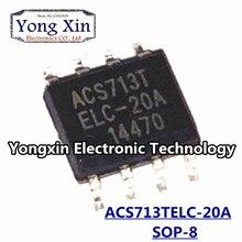 10 قطعة/الوحدة ACS713TELC-20A ACS713TELC-20 ACS713TELC ACS713TE ACS713 SOIC8 اليجرو جديد الأصلي