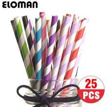 25 шт./упак. бумажные трубочки в полоску для детей, для дня рождения, цветной бумаги, питьевой соломы, праздничные украшения для вечеринок