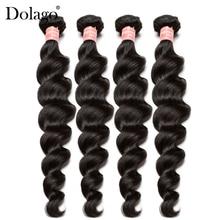 Loose Wave Brazilian Human Hair Weave Bundles Natural Color 4 Bundles 100% Remy Human Hair Extension Dolago Hair Products