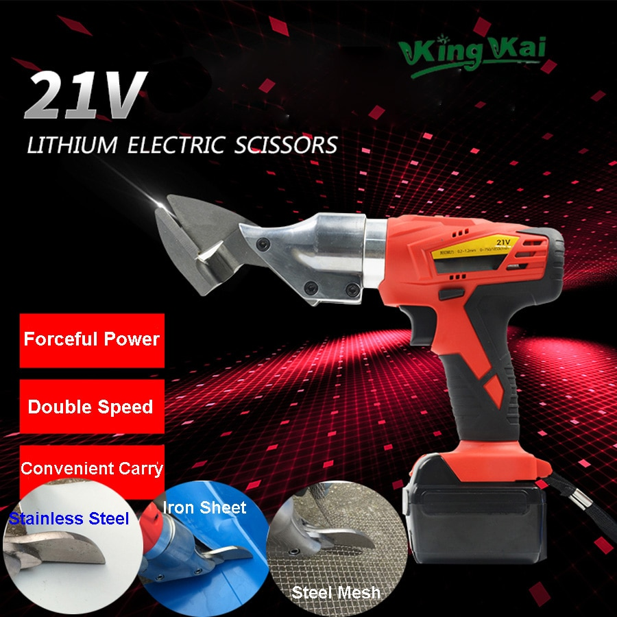 21V Cordless Lithium Battery Electric Scissors Cut Cloth Color Plate Stainless Steel Iron Al Plate Wire Mesh Shear enlarge