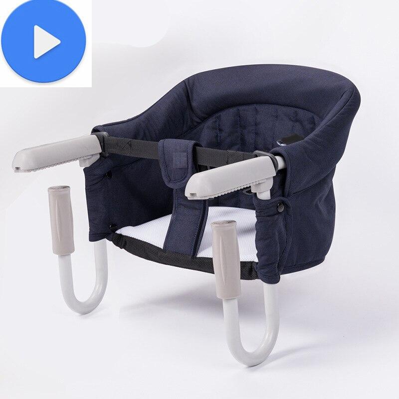 Детское портативное сиденье, детское кресло для путешествий, обеденный стул, детское кресло для кормления, многофункциональное уличное сид...
