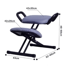 29%,Ergonomical Designed Kneeling Chair Stool Handle Height Adjust Office Knee Chair Ergonomic Correct Posture Chair RandomColor