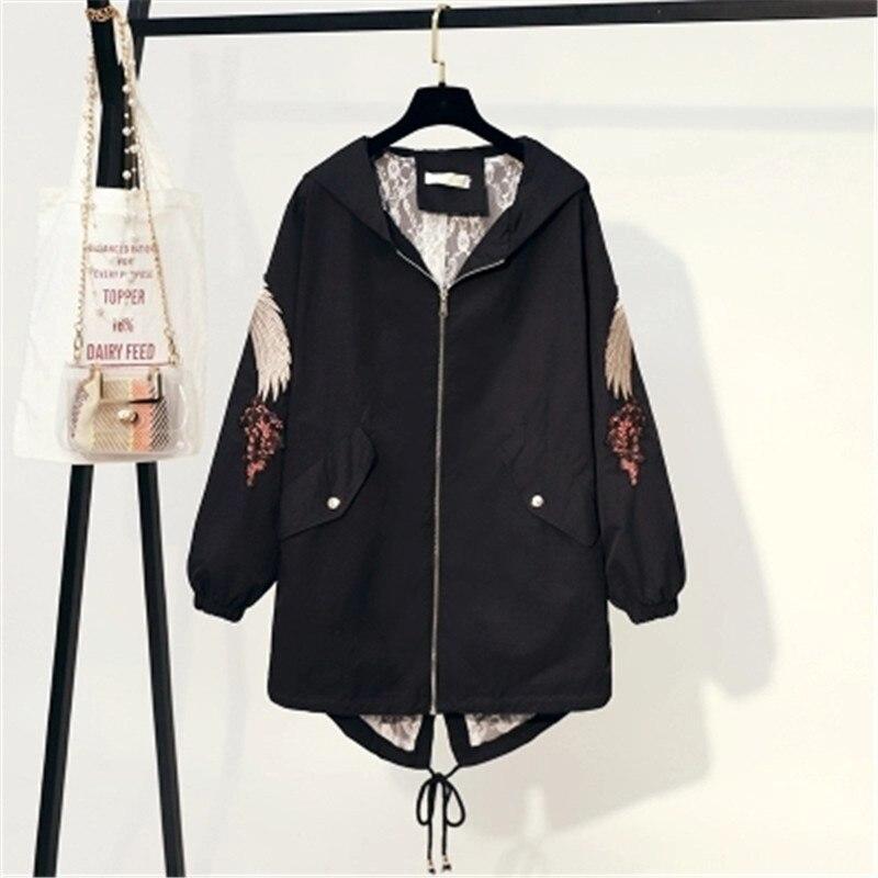 Chaqueta de talla grande 5 rompevientos sección larga femenina versión coreana 2018 otoño Casual abrigo suelto talla grande para mujer 508