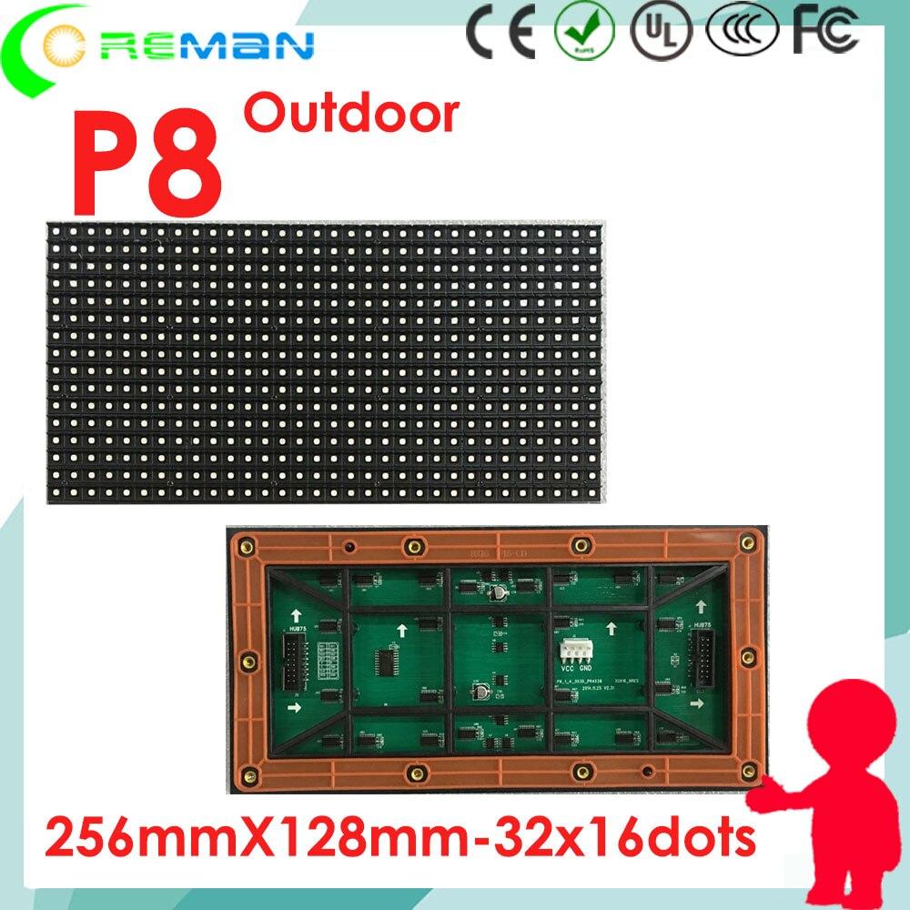 Aliexpress envío gratuito al aire libre módulo RGB led p8mm 32*16 256*128 hub75 matriz led al aire libre buen video pantalla led p4 p5 p6