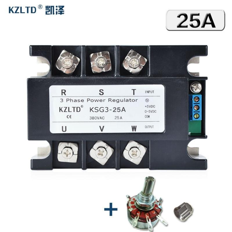 KZLTD SSR-25A ثلاث مراحل الحالة الصلبة التتابع SSR 25A SSR التتابع ثلاث مراحل الطاقة منظم SSR-25 الجهد المنظم وحدة