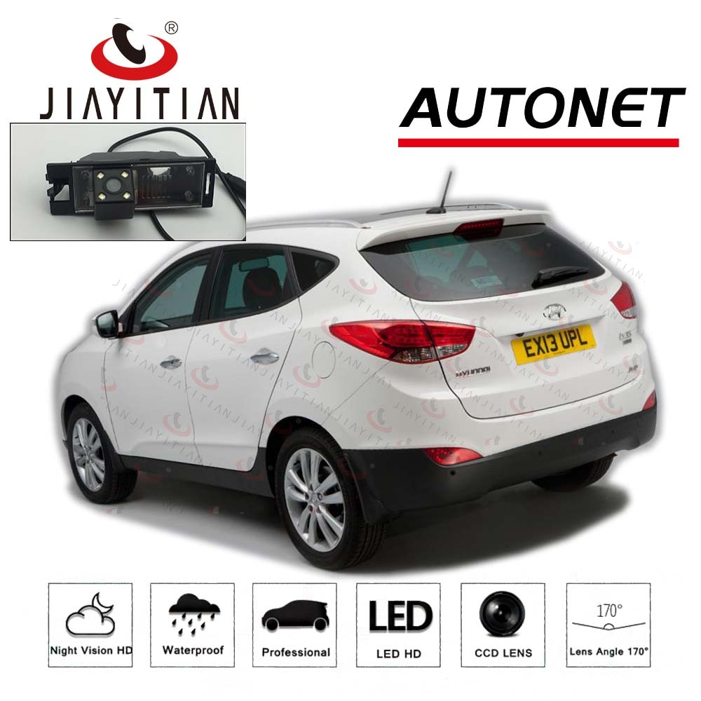for for toyota prius 2012 2013 2014 smart tracks chip camera hd ccd intelligent dynamic parking car rear view camera JIAYITIAN Rear View Camera For Hyundai ix35 2009 2010 2011 2012 2013 2014 2015 HD Night Vision CCD/Reverse Parking backup Camera