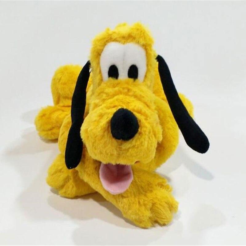25cm Lie Pluto Plush Doll Animal Stuffed Toys For Kids Gift