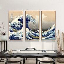 Peinture traditionnelle japonaise de la grande vague   Combinaison de cape de mer populaire de Kanagawa, affiche imprimée de toile sans cadre