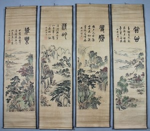 Folk collection China scroll painting Four screen paintings 4 pair