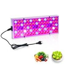 25 واط 75 المصابيح LED لوحة إضاءة متنامية الأشعة مصابيح الطيف الكامل داخلي خيمة الزراعة الدفيئة النباتات تنمو مصباح ليد الاتحاد الأوروبي/الولايات المتحدة التوصيل 85 فولت-265 فولت