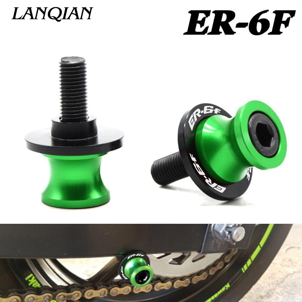Envío Gratis, tornillos de soporte CNC para motocicleta Swingarm, deslizador de carrete para kawasaki ER6N ER-6N ER6F ER-6F