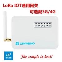 for lg01 p lora gateway lora single channel universal gateway supports wifi ethernet 3g4g