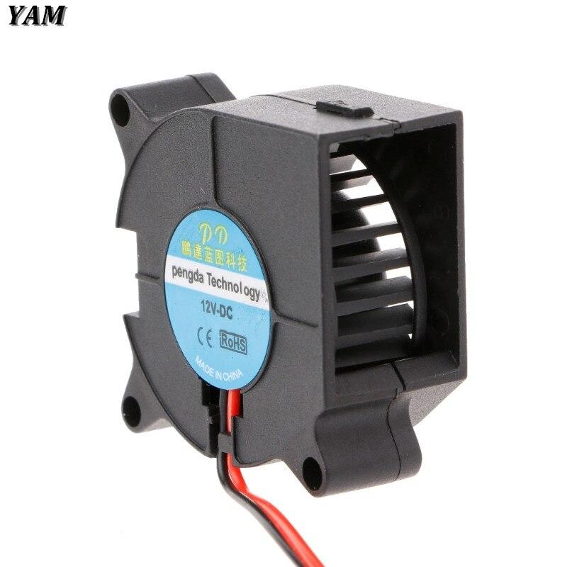 YAM DC 12V 2-Pin sin escobillas refrigerador ventilador centrífugo 4020