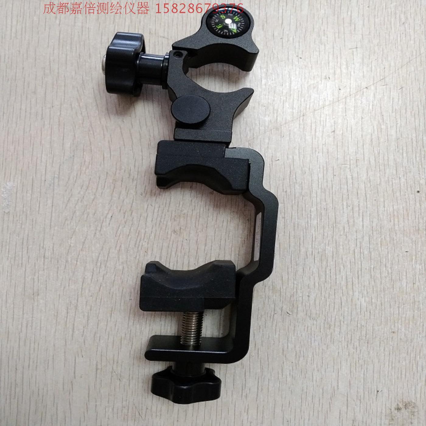 South s730 hand book bracket x3 hand book China haida GPS hand book bracket