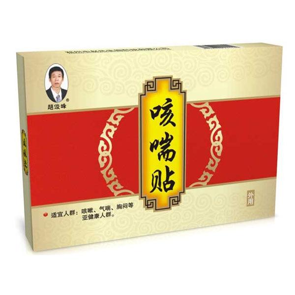 4 Pcs Cough And Herbal Medicine Health Paste Adults Elderly Cough Paste Cough Paste Phlegm Asthma Paste