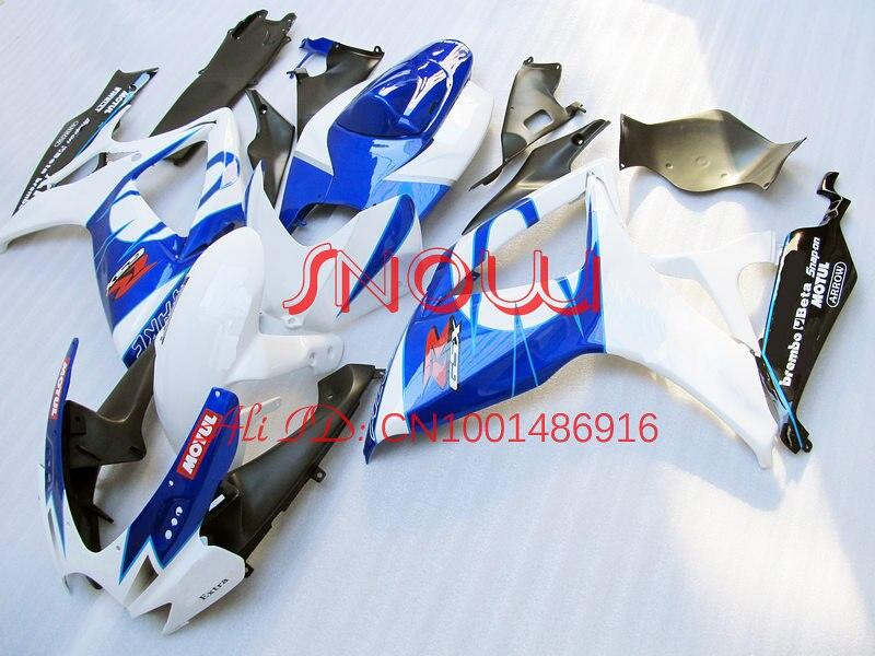 Azul/blanco Allstar para Suzuki GSX R600 R750 06-07 gsxr 600 750 GSXR600 GSXR750 GSX-R600 GSX-R750 K6 06 07 2006 2007 Kit de carenado