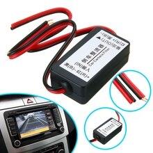 Connecteur de connecteur de filtre 12V cc   Redresseur de puissance de relais, filtre pour vue arrière de la voiture, caméra de sauvegarde, redresseur caméra de voiture, 1 pièce
