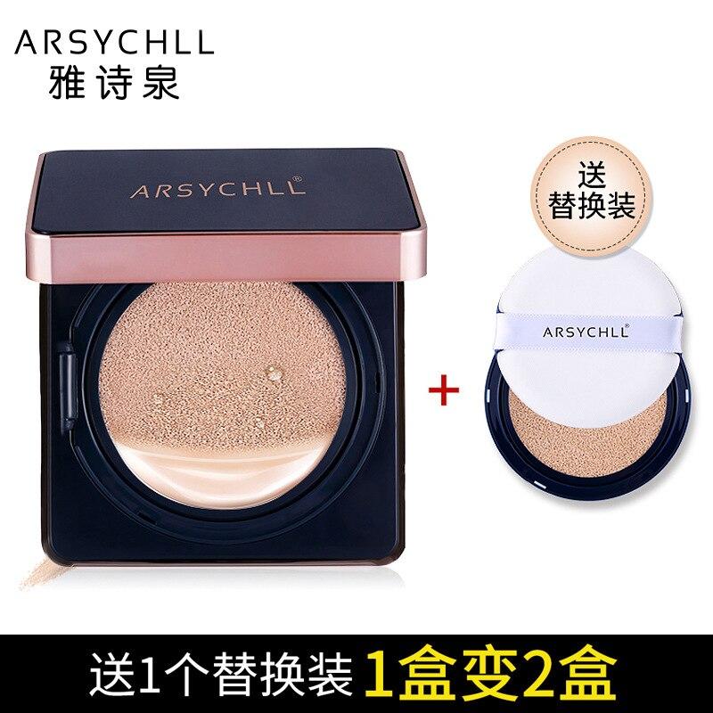 Cojín de aire BB crema de aislamiento protector solar corrector hidratante base de maquillaje cojín de aire desnudo mujer BB Crema para el cuidado de la piel