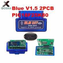 OCEAN 2PCB PIC18F25K80 прошивка 1,5 ELM327 V1.5 OBD2 BT диагностический интерфейс ELM 327 V1.5 аппаратное обеспечение поддерживает больше автомобилей