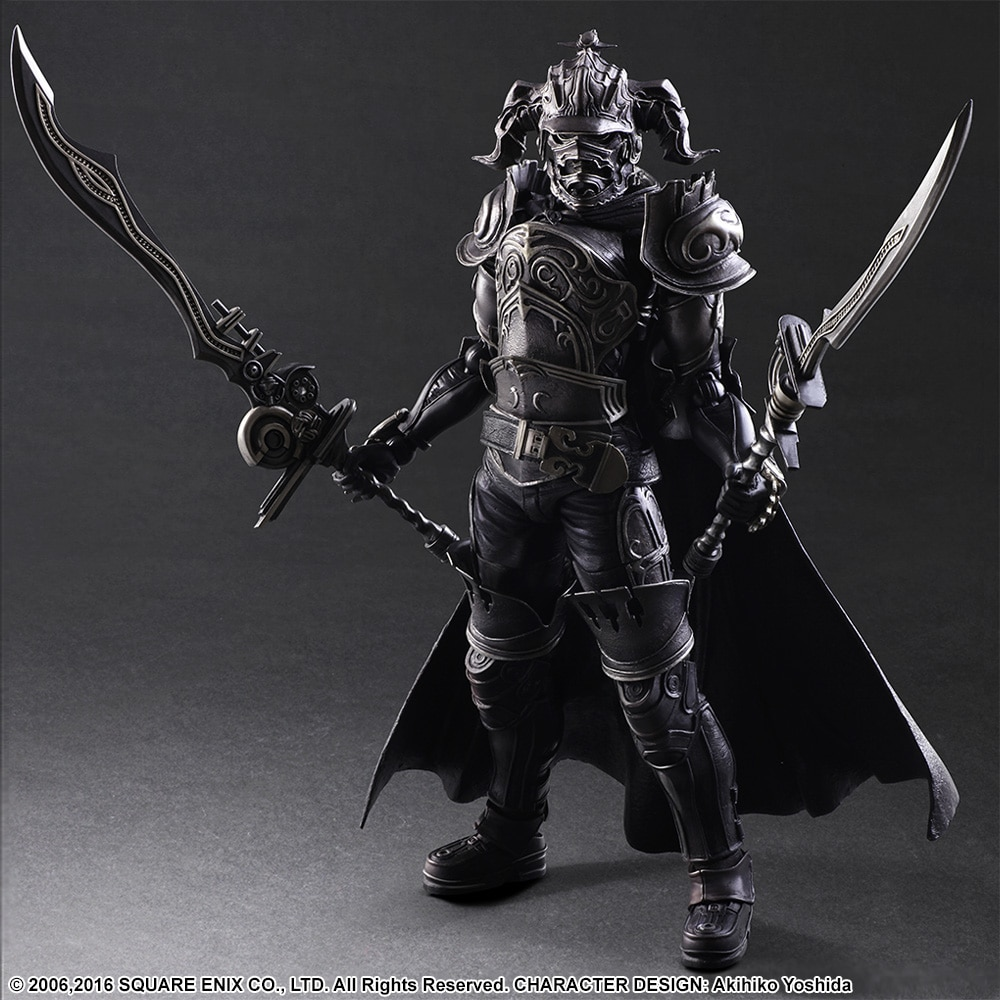 Play Arts KAI Final Fantasy DISSIDIA Gabranth PVC Action Figure Collectible Model Toy 28cm KT2904