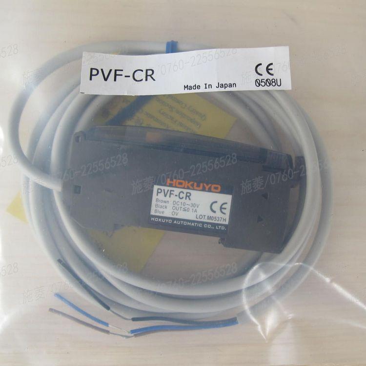 O envio gratuito de alta qualidade 100% nova oferta Especial originais Beiyang HOKUYO sensor fotoelétrico Amplificador De Fibra PDF-CR DC10 ~ 30 v
