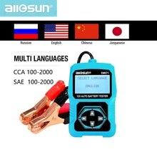 Alle-sonne EM571 12V Automotive Digital Auto Batterie Tester 100-2000 CCA LCD Ankurbeln Lade Tester Diagnose werkzeug Russische