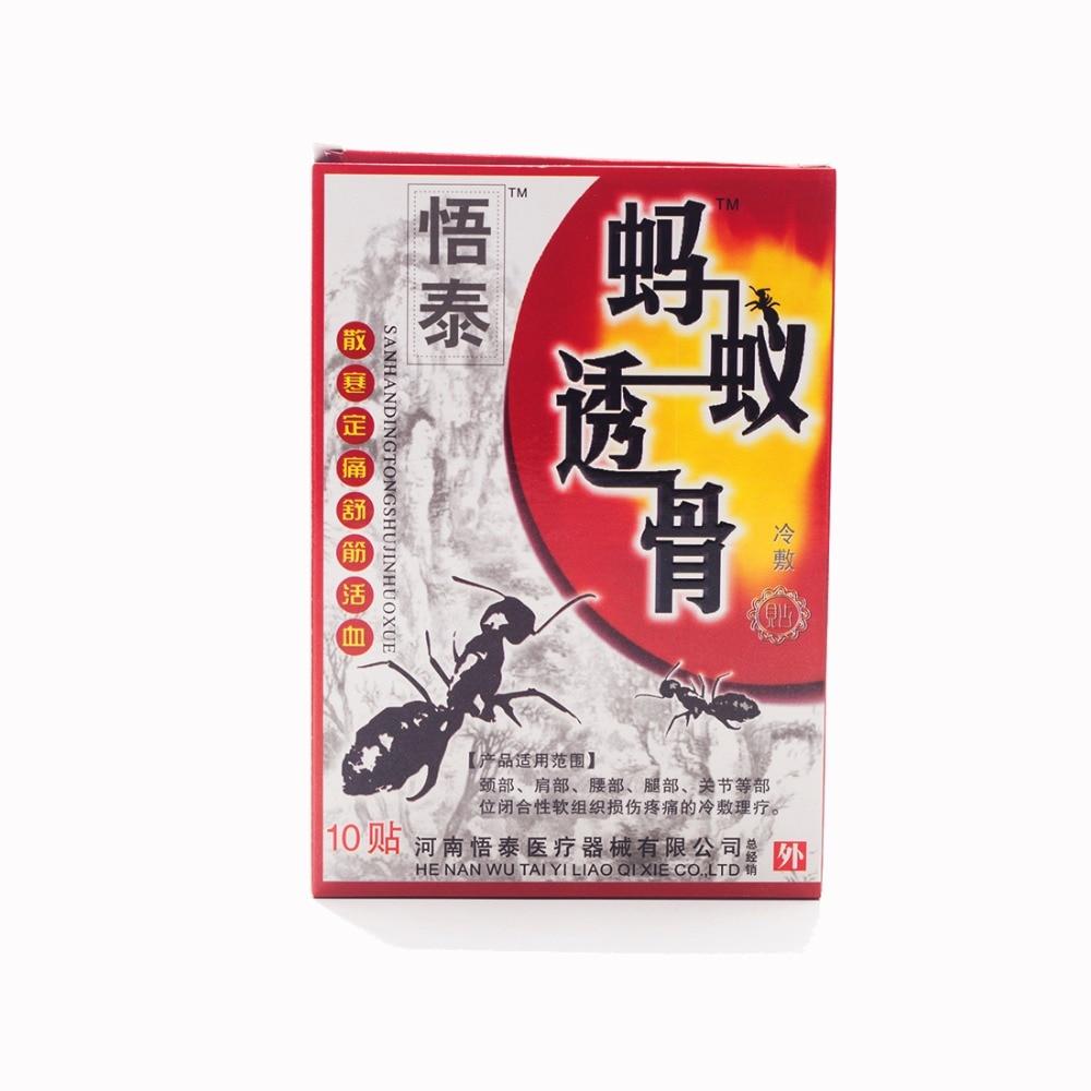 10 шт/2 пак./кор. наколенник болит магнит болеутоляющий пластырь Китайский традиционный травяной массаж колена/шеи/спины/суставов