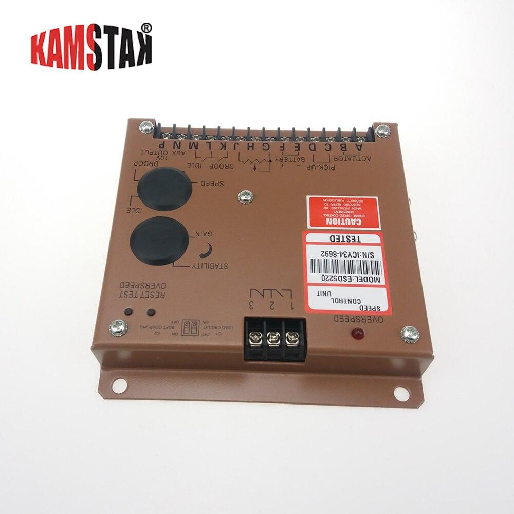 Speed Controller ESD5220 Power Generator govornor adjust diesel engine actuator motor regulator brushless generating set parts