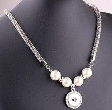 Chaîne en argent de haute qualité avec perles boutons pression collier fit 18/20mm bricolage boutons pression bijoux pour les femmes