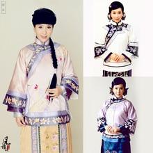Yang GongRu Late Qing Republican Period Rich Lady Embrodiery Costume XiuHeFu for TV Play Drama Costume Stage Hanfu