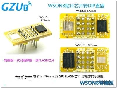 Adaptador Programador WSON8 QFN8 para DIP8 DFN8 MLF8 para DIP8 soquete para 25xxx 8x6mm 6x5 milímetros spi8 wson8