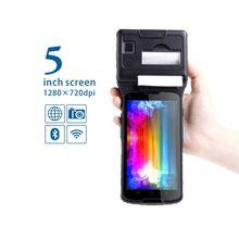 LS550S (2D) 5 Zoll Touch Screen Android Tablet Smart Pos Drucker Terminal mit Integrierte 2D barcode Reader, NFC, WIFI, 4G