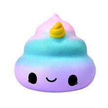 Squishy Poo kokulu yavaş yükselen Squishies oyuncak Squishies stres giderici oyuncak çocuklar için yavaş yükselen sıkmak oyuncaklar CollectionZ04