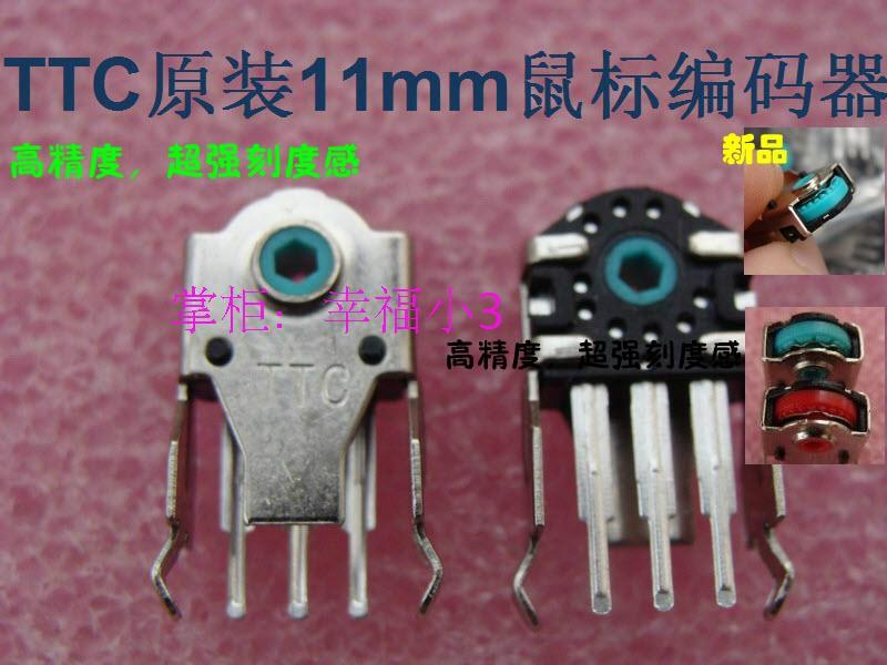 1 шт. оригинальный TTC кодер мыши декодер мыши для Razer Abyssus A4tech и Rapoo 11 мм green core