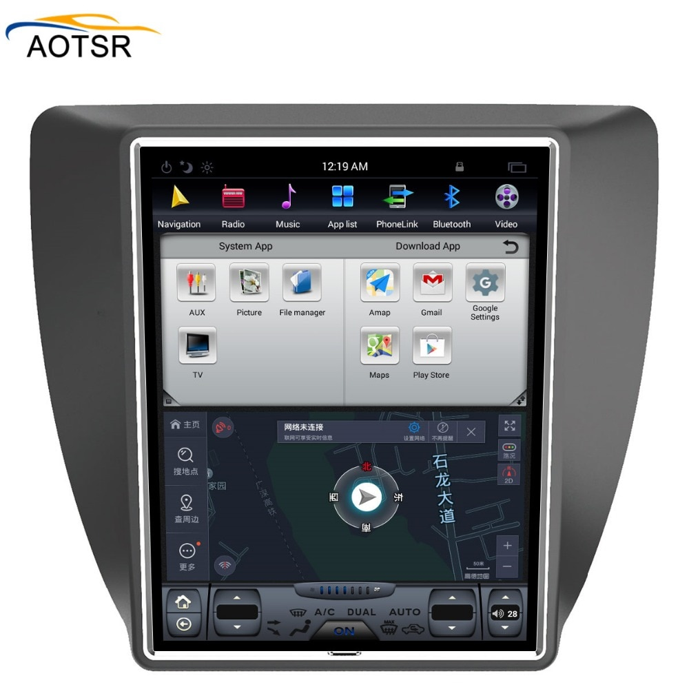 Estilo Tesla gran pantalla Android 7,1 Unidad de navegación gps para coche para Volkswagen/VW Jetta 2011 + radio estéreo para coche SIN dvd de mapa gratis