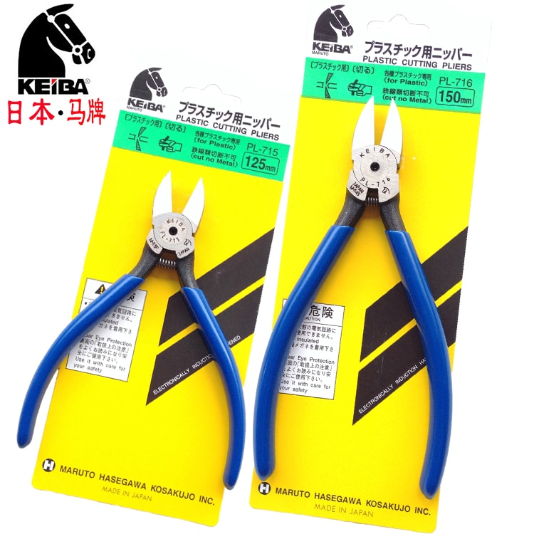 Alta qualidade importados de plástico pinças KEIBA alicate PL-714 PL-715 PL-716 PL-717 alicate made in Japan