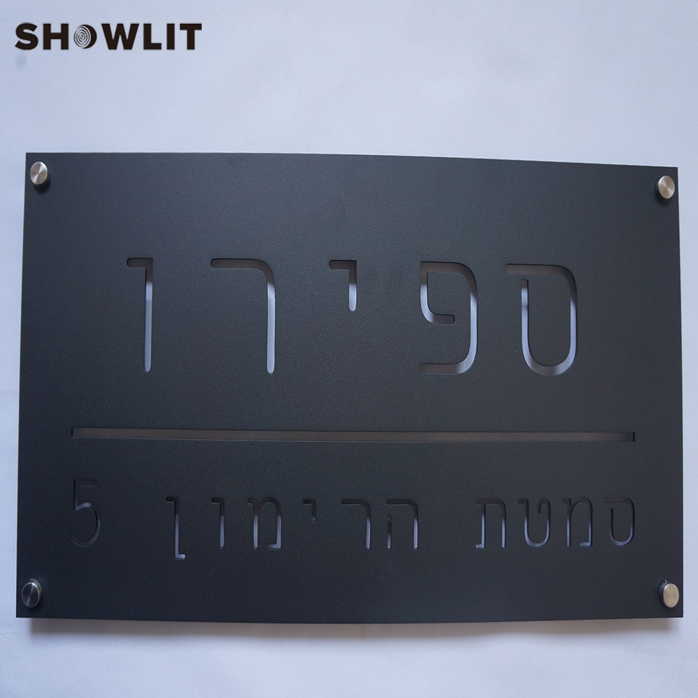 لوحة باب من الاستنلس ستيل, بتصميم عبري أسود