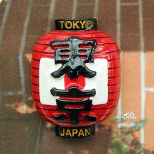 Japão Lanterna 3D Decorativo Resina Imã de geladeira Lembrança do Curso de Turismo Da Cidade a IDÉIA do PRESENTE Ofício
