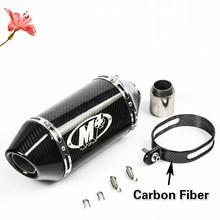 Глушитель выхлопной трубы для мотоцикла, 51 мм, углеродное волокно, M4, глушитель для yoshimura ession Moto M4 Z750 800 250cc 500cc 600cc 750cc 800cc MT09 07