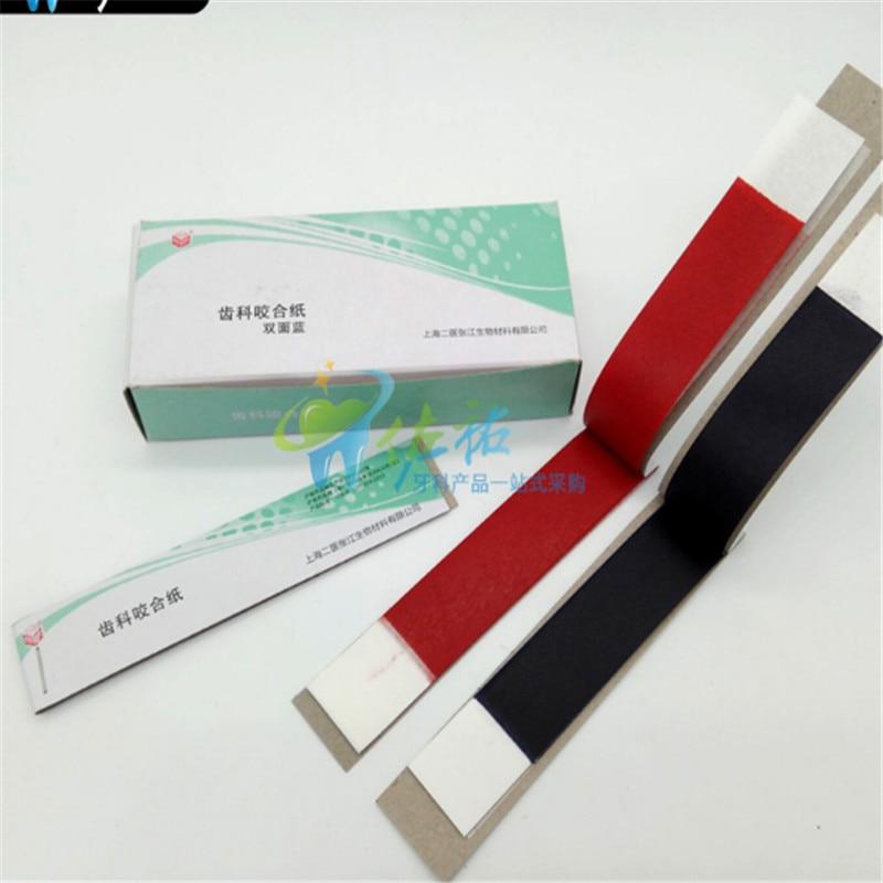 Caja A0103 5 productos de laboratorio Dental papel articulado de dentista tira roja