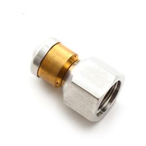 Image 2 - Мойка высокого давления BSP 1/4 дюйма, с 3 насадками