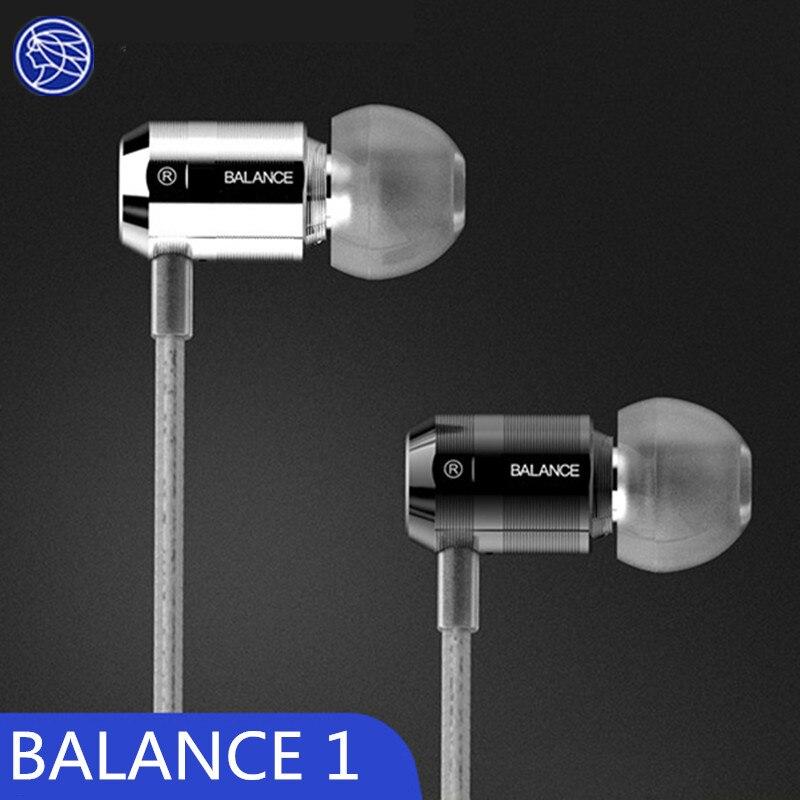 TFZ Balance1 in ear earphones with soundproof earbuds earphone 3.5mm stereo equipment Hifi earphone music headset S2 T2 T3 P1 N1