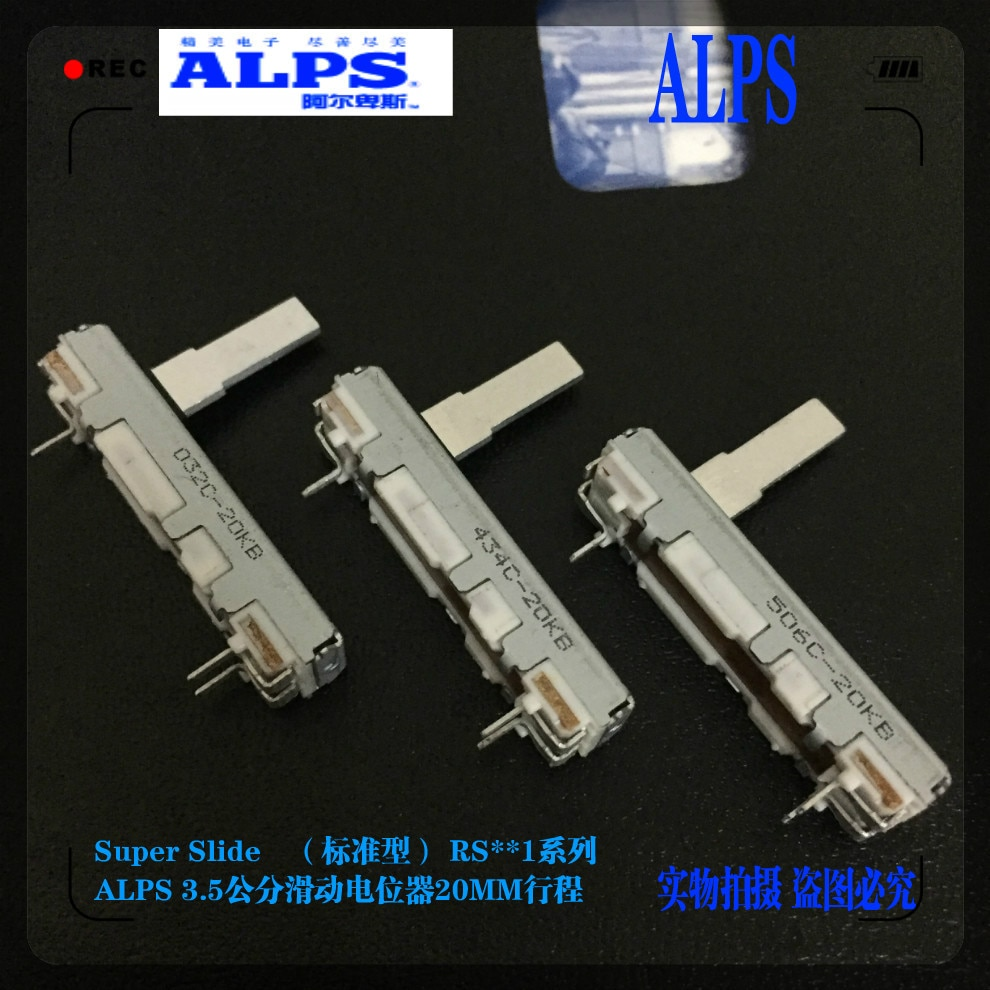 RS20 серия ALPS-переключатель 35 мм 3,5 см моно B20K микрофон Регулятор громкости с центральным позиционированием длина ручки 15 мм